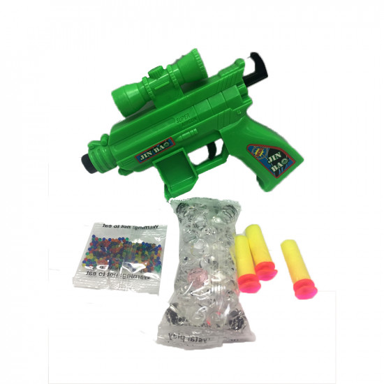 """""""Water"""" gun with soft bullets"""